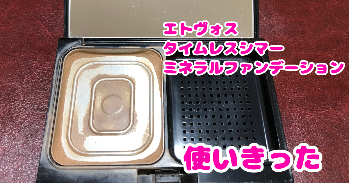 f:id:nemutai-me:20191030193356p:plain