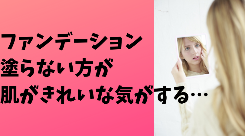 f:id:nemutai-me:20191104190846p:plain