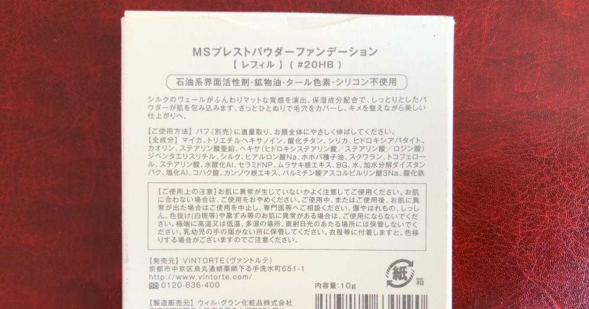 f:id:nemutai-me:20191106095839p:plain