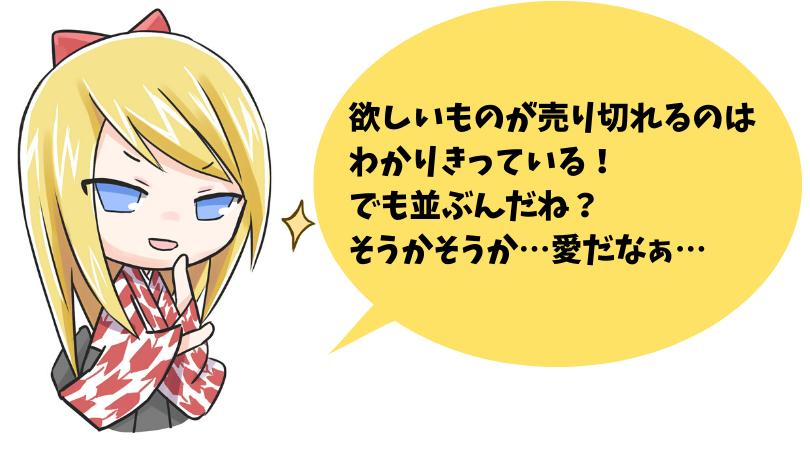 f:id:nemutai-me:20191108121052p:plain