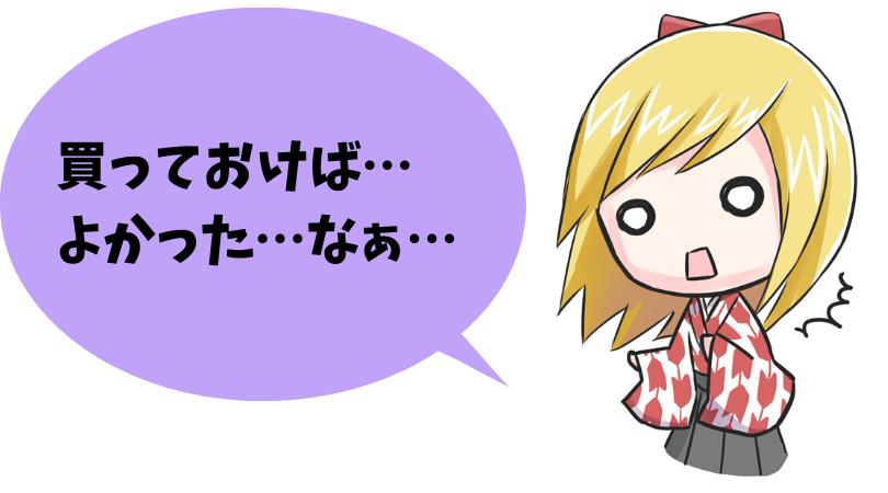f:id:nemutai-me:20191108121438p:plain