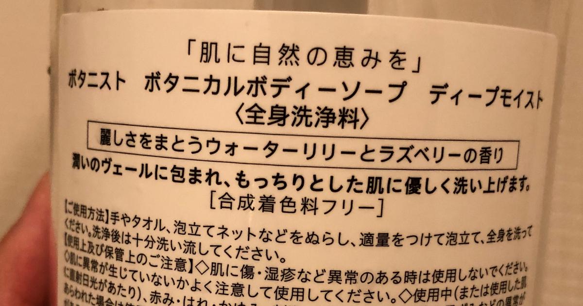 f:id:nemutai-me:20191113092421p:plain