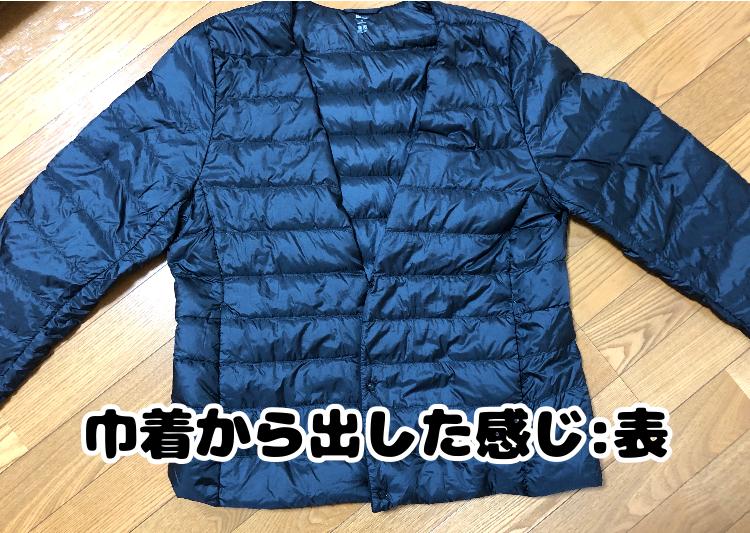 f:id:nemutai-me:20191219000643p:plain