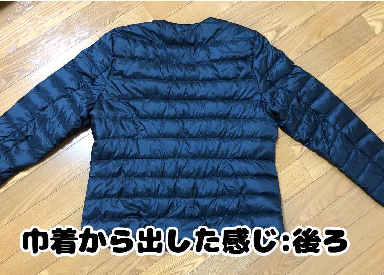 f:id:nemutai-me:20191219000729p:plain