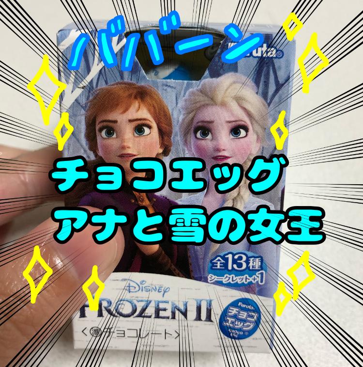 f:id:nemutai-me:20191222121206p:plain