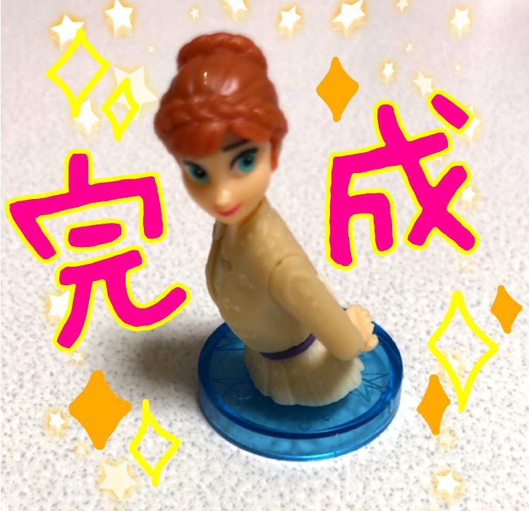 f:id:nemutai-me:20191222123458p:plain