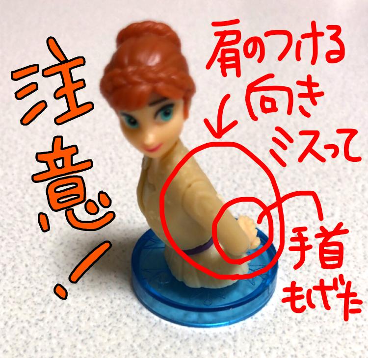 f:id:nemutai-me:20191222123614p:plain