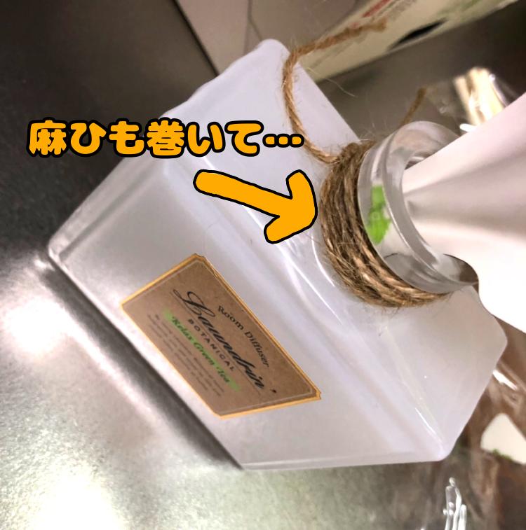 f:id:nemutai-me:20191223114618p:plain