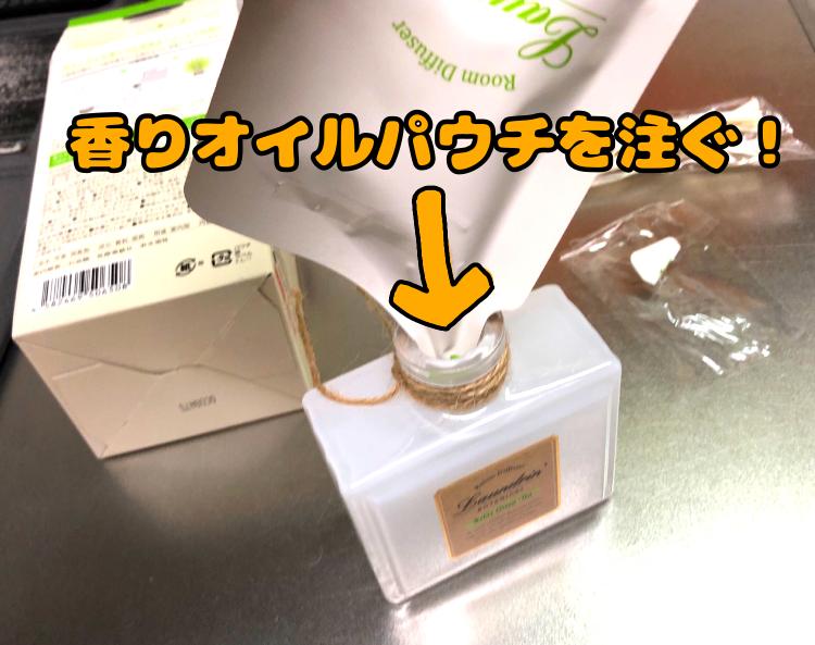 f:id:nemutai-me:20191223114710p:plain