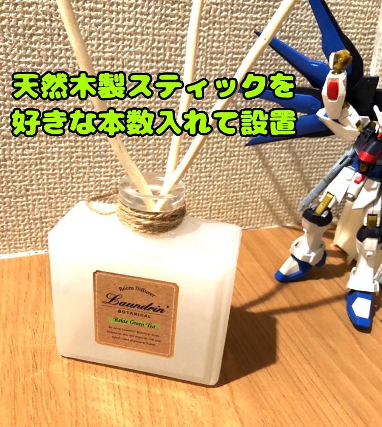 f:id:nemutai-me:20191223114812p:plain