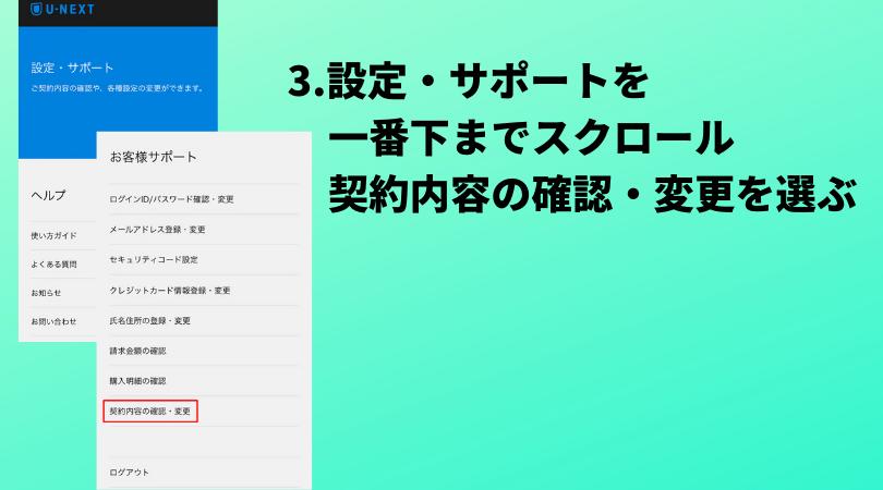 f:id:nemutai-me:20191226104655p:plain