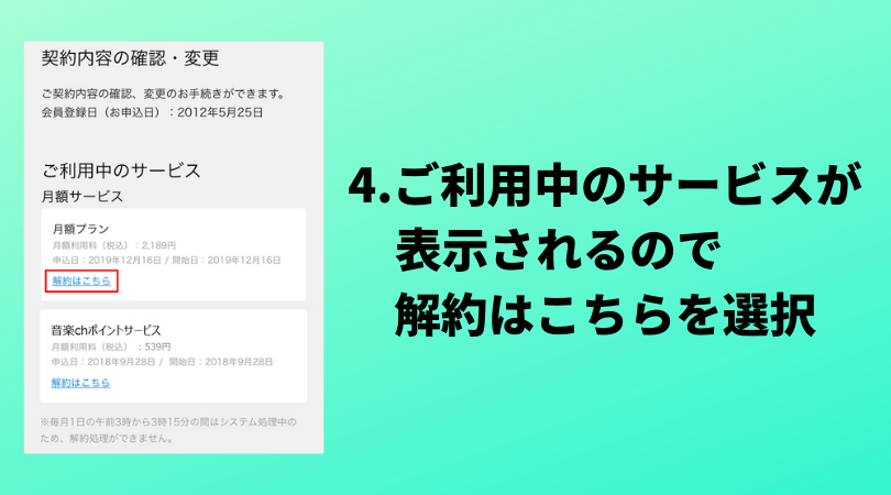 f:id:nemutai-me:20191226104952p:plain