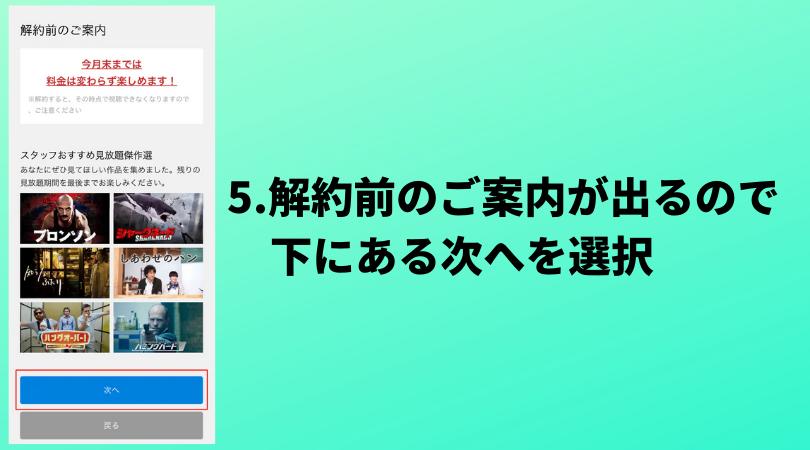 f:id:nemutai-me:20191226105317p:plain