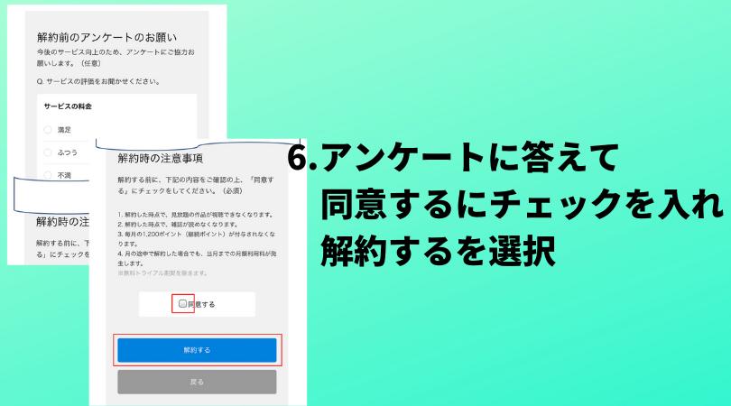 f:id:nemutai-me:20191226105649p:plain