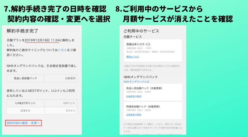 f:id:nemutai-me:20191226110217p:plain