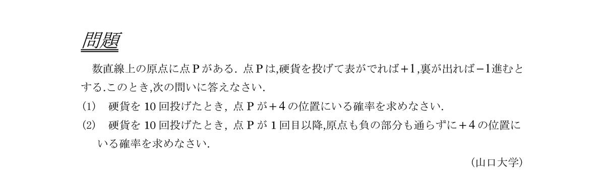 f:id:nen_no_nukyu:20200122143810j:plain