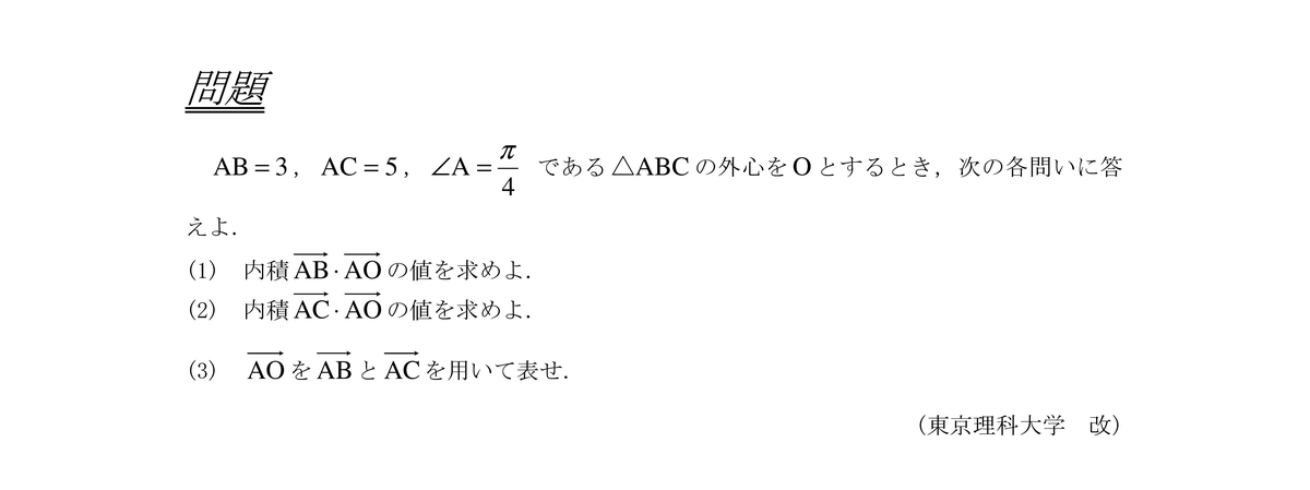 f:id:nen_no_nukyu:20200124015312j:plain