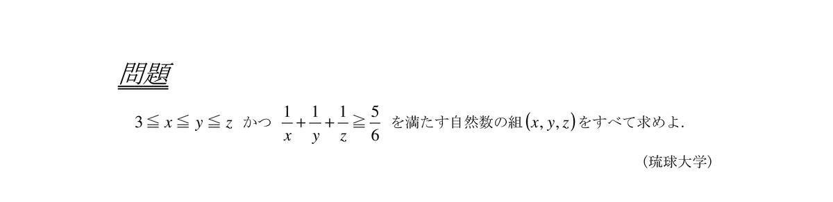 f:id:nen_no_nukyu:20200126002410j:plain