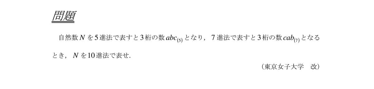 f:id:nen_no_nukyu:20200128154116j:plain