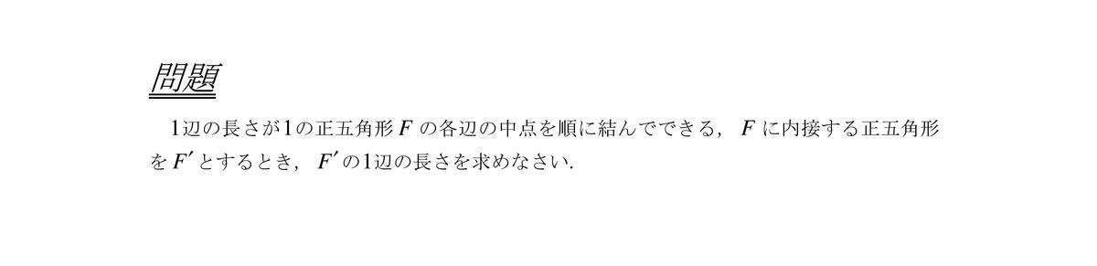f:id:nen_no_nukyu:20200130203713j:plain