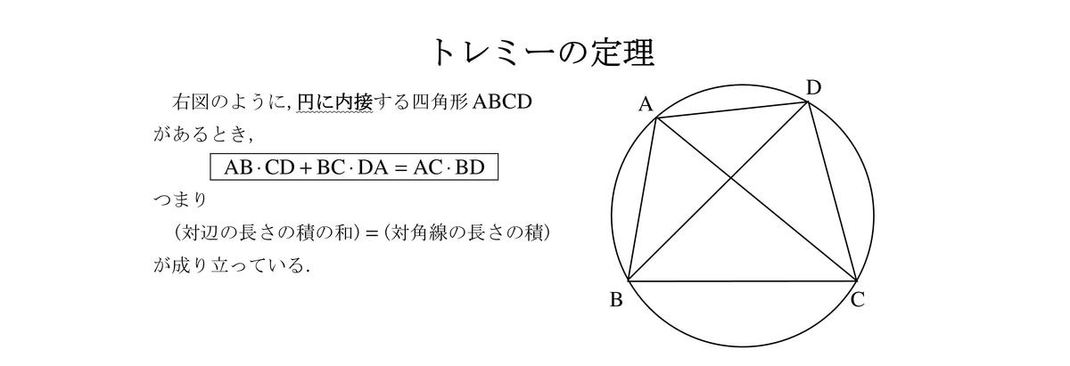 f:id:nen_no_nukyu:20200130204655j:plain