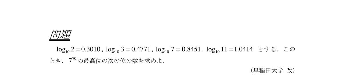 f:id:nen_no_nukyu:20200202094454j:plain