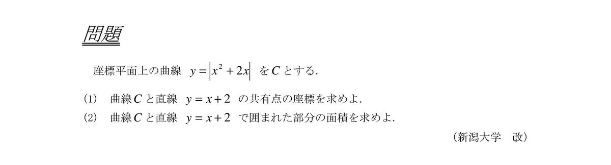 f:id:nen_no_nukyu:20200205102410j:plain