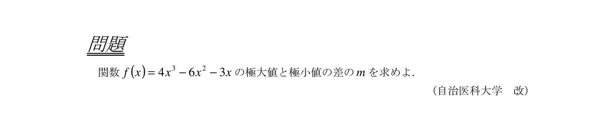 f:id:nen_no_nukyu:20200207103921j:plain