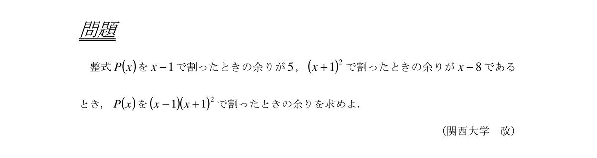 f:id:nen_no_nukyu:20200209130419j:plain