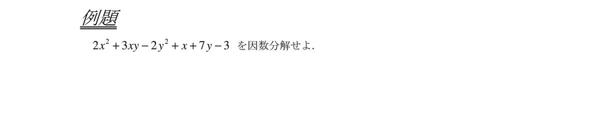 f:id:nen_no_nukyu:20200212180327j:plain