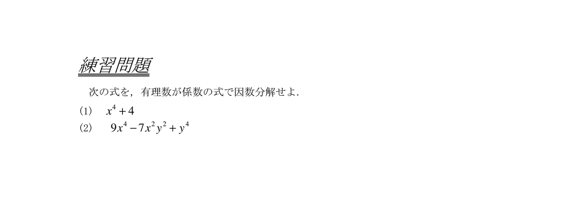f:id:nen_no_nukyu:20200213143659j:plain