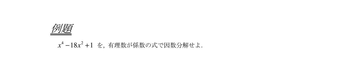f:id:nen_no_nukyu:20200213144558j:plain