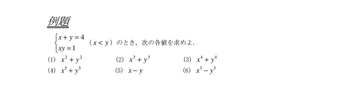 f:id:nen_no_nukyu:20200302131539j:plain