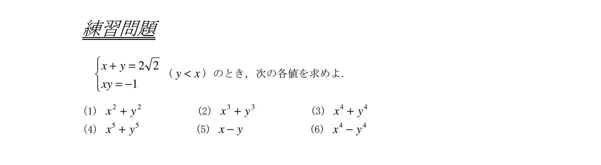 f:id:nen_no_nukyu:20200302185341j:plain