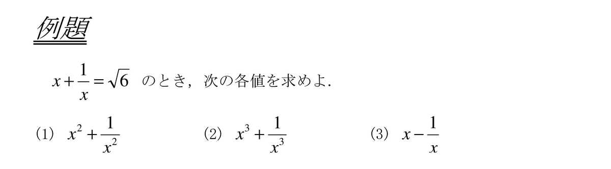 f:id:nen_no_nukyu:20200409191550j:plain