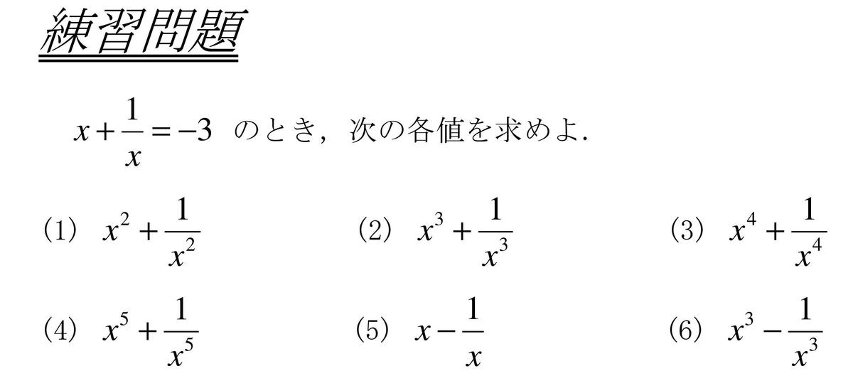 f:id:nen_no_nukyu:20200409192237j:plain