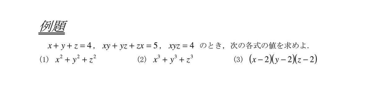 f:id:nen_no_nukyu:20200412115012j:plain