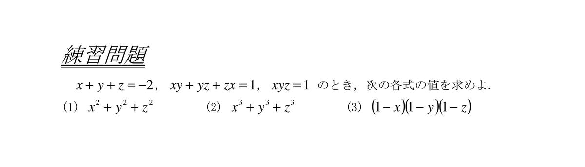 f:id:nen_no_nukyu:20200412115036j:plain