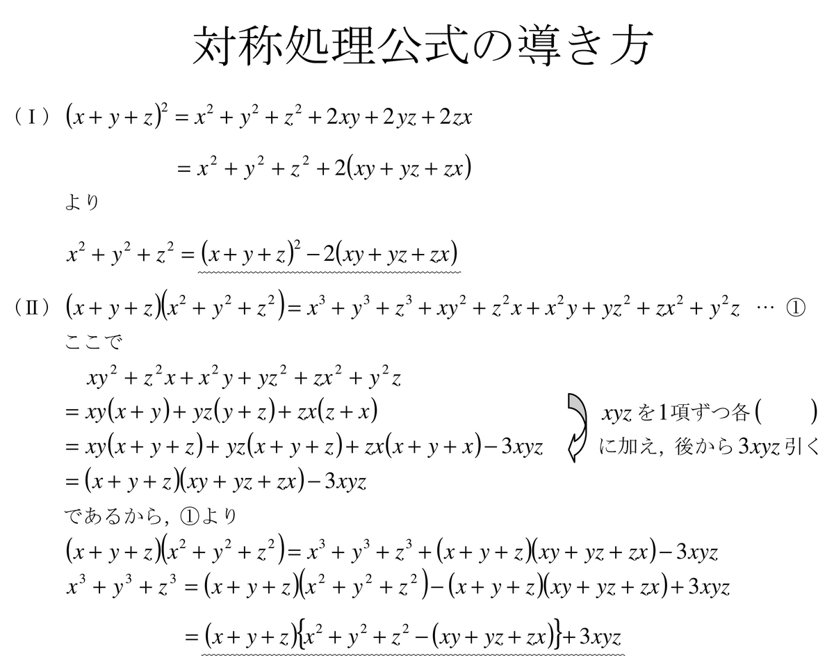 f:id:nen_no_nukyu:20200412115728j:plain