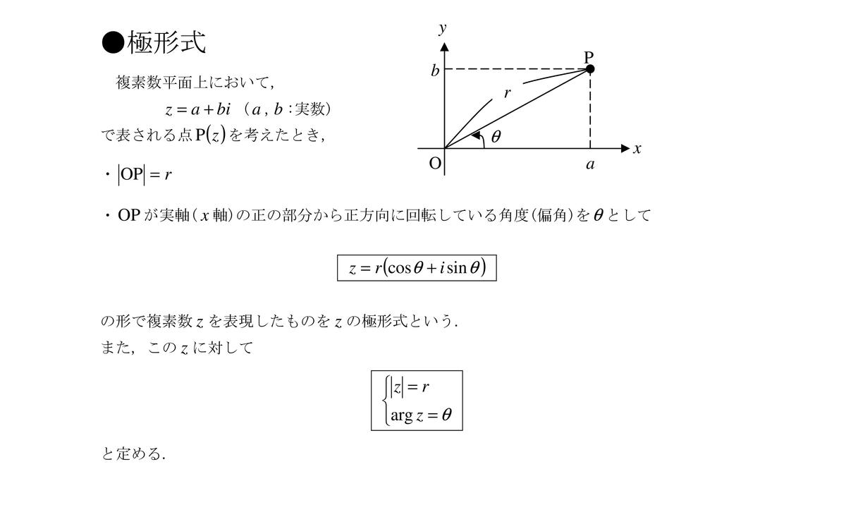 f:id:nen_no_nukyu:20200604234750j:plain