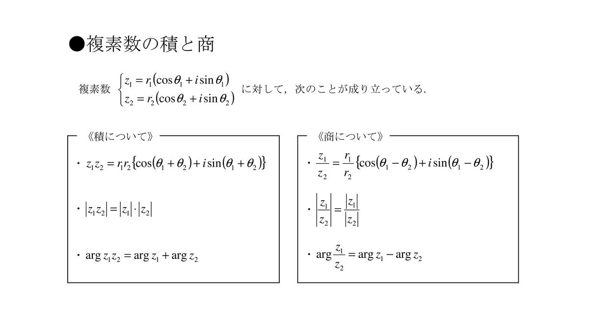 f:id:nen_no_nukyu:20200604234808j:plain
