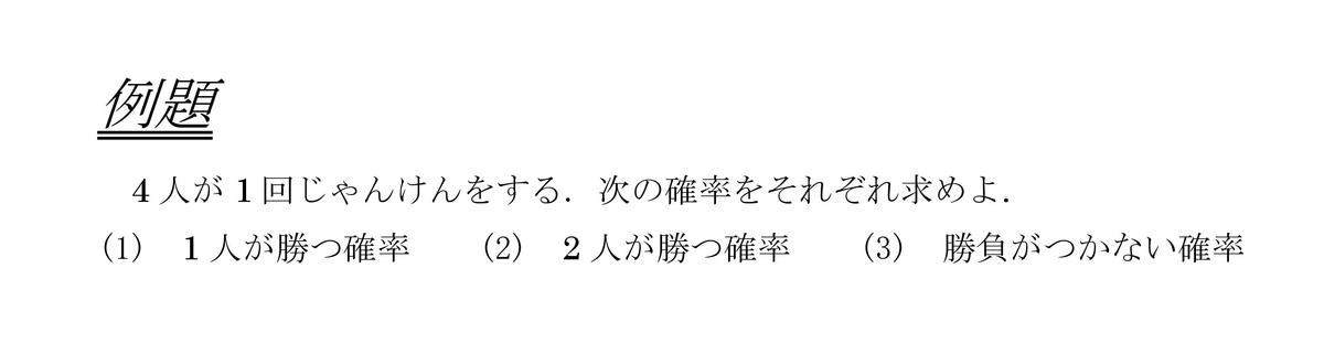 f:id:nen_no_nukyu:20200615001601j:plain