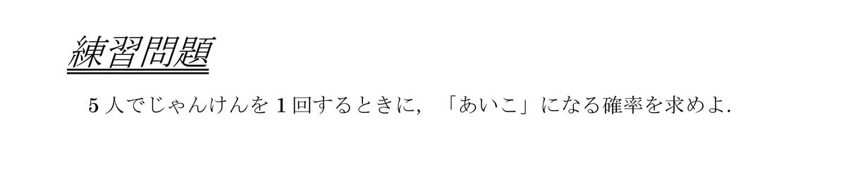 f:id:nen_no_nukyu:20200615003553j:plain