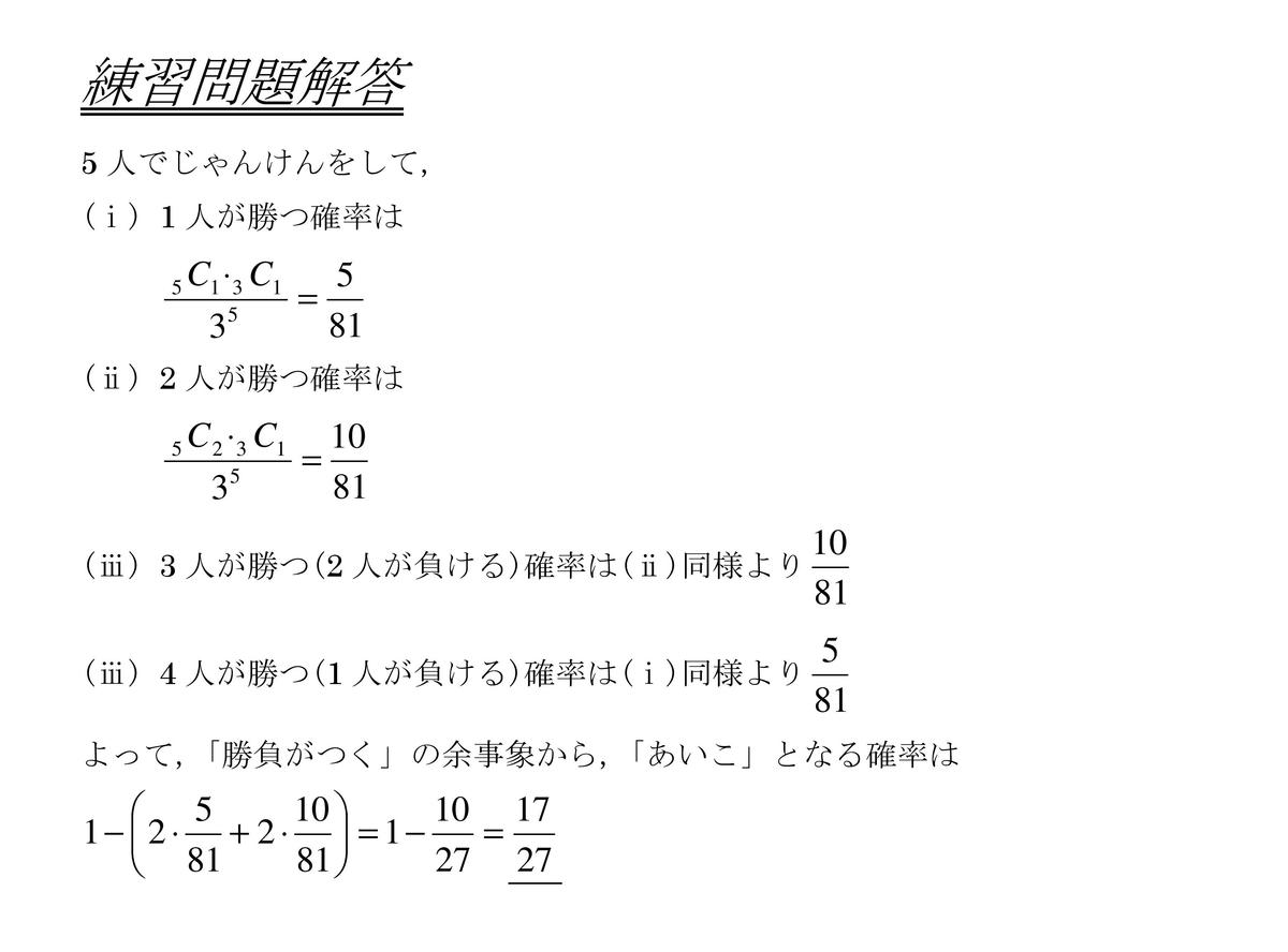 f:id:nen_no_nukyu:20200615003557j:plain