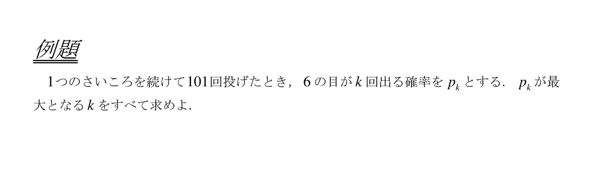 f:id:nen_no_nukyu:20200701235527j:plain