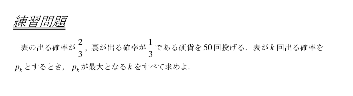 f:id:nen_no_nukyu:20200702000859j:plain