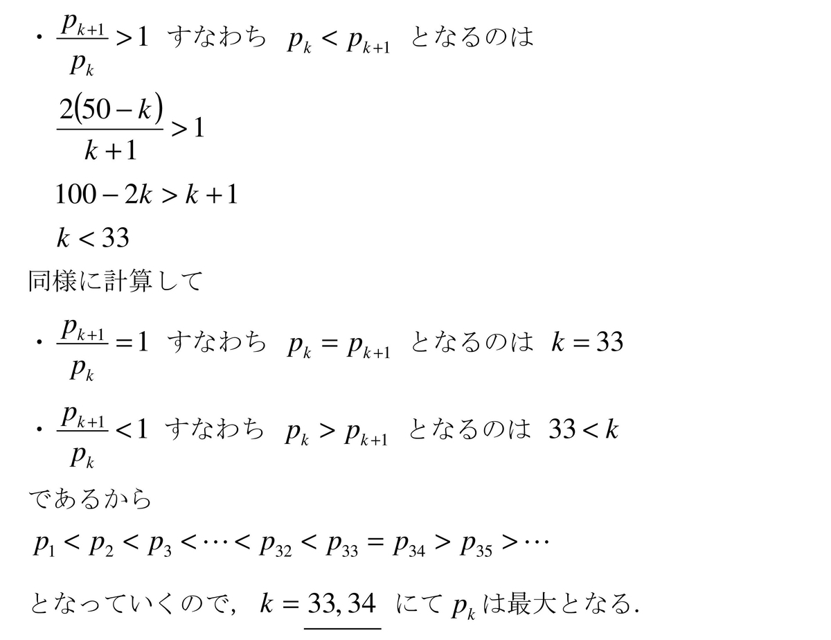 f:id:nen_no_nukyu:20200702000907j:plain