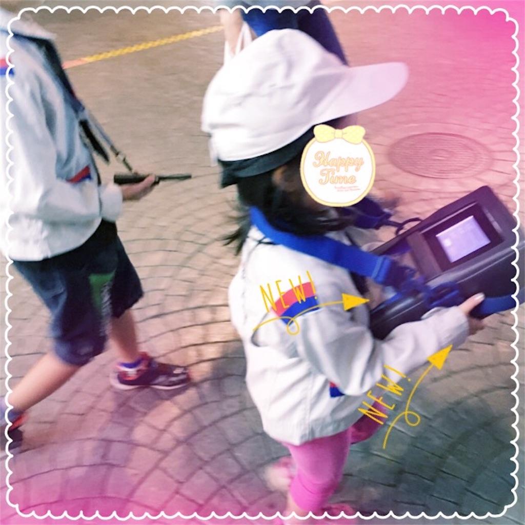f:id:nene1001:20161007155300j:image