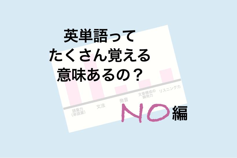 f:id:nenenekojima:20180722232120p:plain
