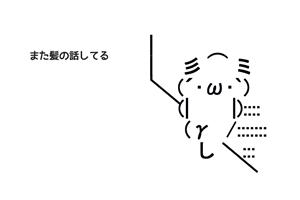 f:id:nenesan0102:20161006205223p:plain